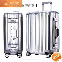 铝框拉杆箱刹车万向轮登机箱子旅行箱 学生行李箱男女密码箱