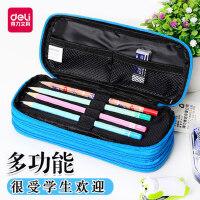 得力笔袋女高中生创意多功能可爱双层拉链铅笔盒清新简约学生用文具用品