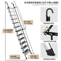 梯子家用折叠人字梯铝合金加厚爬梯室内五七八步扶手阁楼梯