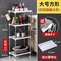 厨房置物架用品家用大全落地多层收纳神器调料调味架菜篮子省空间 加高