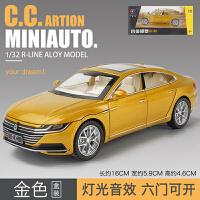 儿童玩具车男孩回力车金属汽车模型1/32轿跑车合金车模型玩具