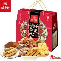 苏稻--欢天喜地糕点礼盒1020g