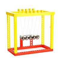 儿童科学实验玩具 科技小制作diy摆件自制牛顿摆小学生玩具小发明