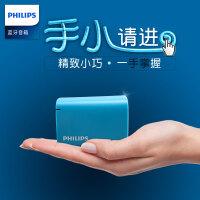 包邮支持礼品卡 Philips/飞利浦 BT100 无线 蓝牙音箱 8小时续航 便携 迷你 户外 手机 电脑 小音响