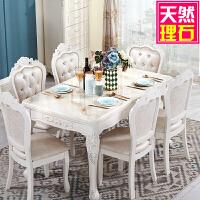 欧式餐桌椅组合现代简约长方形大理石家用饭桌小户型简欧实木餐桌