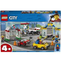 【当当自营】LEGO乐高积木城市组City系列60232 汽车服务站