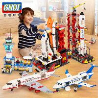 乐高积木航天飞机火箭大型客机发射中心模型拼装益智玩具拼图男孩