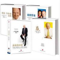 杰克韦尔奇作品集 共4本 杰克・韦尔奇自传 赢的答案 赢(纪念版) 商业的本质