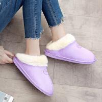 棉拖鞋女可爱包跟室内居家厚底冬季韩版男包跟加绒保暖毛毛情侣