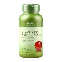 美国直邮 GNC健安喜 葡萄籽皙颜浓缩精华胶囊 美白淡斑 300mg*100粒 海外购