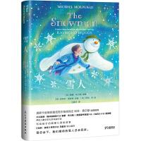 《雪人》(奥斯卡影帝科林・费尔斯推荐,企鹅兰登年度重磅图书;英国童书桂冠作家、《战马》作者万众期待的新作!销量超550