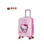 儿童拉杆箱18英寸男女密码旅行箱登机行李箱20英寸万向轮小学生
