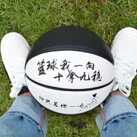 个性创意篮球拼色防滑耐磨七号室外水泥地蓝球个性创意篮球p 十拿九稳-