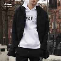 李宁长款长羽绒服男士2018新款篮球系列保暖男装连帽上衣冬季鹅绒运动服AYMN063