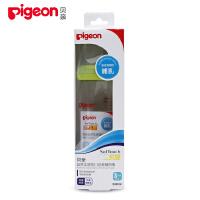 贝亲Pigeon自然实感宽口径玻璃奶瓶240ml-绿色