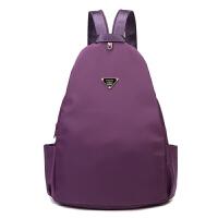 新款女士牛津布女双肩包日韩版尼龙防水时尚小背包休闲简约旅行包 高贵紫大号 背后拉链为胶拉链
