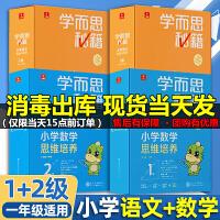 黄冈小状元满分冲刺微测验五年级下册数学人教版2020春
