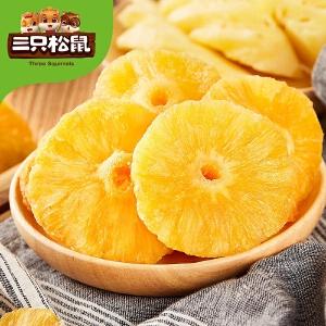 【三只松鼠_菠萝干106gx2袋】水果干蜜饯果脯凤梨干