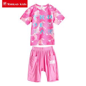 探路者童装儿童套装小童2017夏季新款女童短袖T恤七分裤两件套