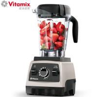 Vitamix 料理机Pro750 高端家用多功能破壁机 榨汁机 婴儿辅食机 美国原装进口 维他密斯/维他美仕 食品级
