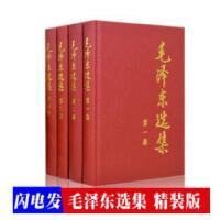 毛 ��|�x集 精�b32�_4�� 人民出版社 正版全新��籍