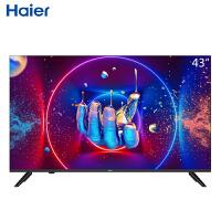 海尔43英寸高清智能 网络液晶 家用人工智能语音平板电视机