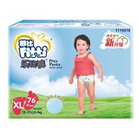 [当当自营]菲比 乐玩裤XL76片 婴儿拉拉裤宝宝学步裤