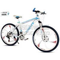 26寸山地车一体轮变速单车自行车21速24速27速双碟刹减震
