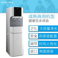 coway商用立式直饮纯水机制冷热冰水高端RO饮水机CHP671R原装进口
