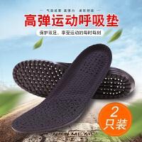 运动鞋垫弹力减震防滑吸汗透气鞋垫羽毛球足球篮球鞋垫