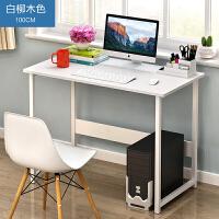 电竞桌游戏电脑桌小型电脑桌电脑游戏桌电脑桌台式家用简约经济型办公桌子卧室小书桌电脑做桌电脑台式桌W