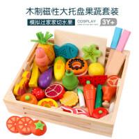 可切水果�和�玩具女孩蔬菜切切�诽籽b�����N房做��^家家磁性男孩