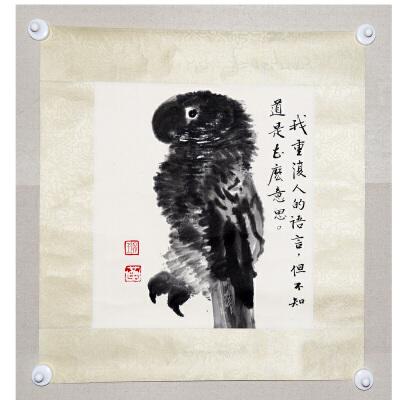 S黄永玉  益鸟  34*32 纸本镜片