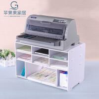 办公用品复印机文件柜桌面打印机托架 高档加厚快递单架多层DIY