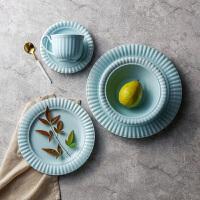 奇居良品 厨房餐厅西餐餐具兰迪陶瓷碗盘咖啡杯碟5件套装多款可选