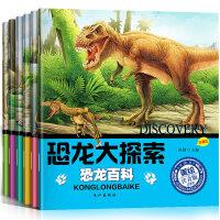 恐龙大探索 恐龙时代(全6册) 恐龙大百科全书彩图带拼音少儿读物二三四五六年级 小学生关于恐龙世界百科全书科普漫画动物恐龙书