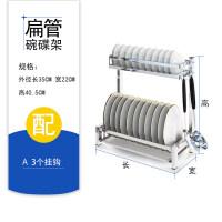 304不锈钢厨房置物架晾放碗架台面沥水碗架碗筷收纳盒碗碟收纳架