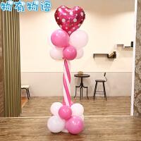 物有物语 气球 婚礼婚庆结婚用品结婚用婚房婚礼生日百天装饰布置铝膜套餐路引立柱气球 装饰品(一对2个)