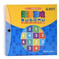 磁性数独棋九宫格四宫格六宫格 数独游戏成人儿童益智玩具桌游玩具 三合一 340道题 磁性数独棋