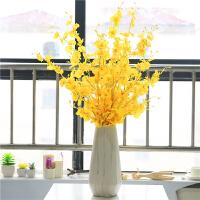 黄色跳舞兰仿真花束塑料绢花插花假花室内装饰花干花摆设客厅摆件