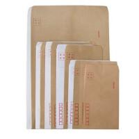 100个装牛皮纸信封白色/黄色1号2号3号5号6号7号9号信封