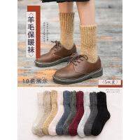 袜子女士羊毛袜加厚保暖毛圈袜中筒袜日系运动长筒