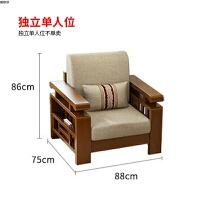 实木沙发组合现代中式客厅整装具布艺三人位拉床沙发大小户型 组合