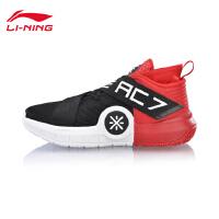 李宁篮球鞋男鞋2019新款ALLCITY 7李宁云减震耐磨防滑中帮战靴ABAN047