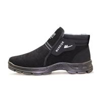 回力男鞋棉鞋男士女短棉靴冬季中老年男士休闲保暖鞋休闲鞋雪地靴3093