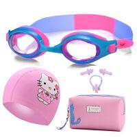 20180827120751254 儿童游泳眼镜套装 泳镜泳帽套餐 男童女童小孩防水防雾游泳镜PU帽