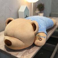 女生可爱趴趴熊音乐公仔熊毛绒玩具睡觉抱枕送女友生日礼物布娃娃