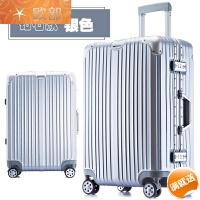 铝框拉杆箱万向轮30寸大行李箱男24防刮pc26磨砂22旅行箱20女28寸 银色 钻石磨砂