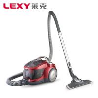 莱克吸尘器家用超静音强力大功率除螨T3520-3卧式地板地毯吸尘机