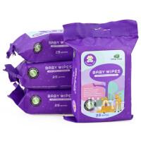 英国品牌小树苗 柔润全护婴儿抗敏柔湿巾25片*4包